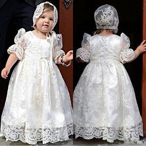 프린세스 화이트 레이스 베이비 퍼스트 친목 드레스 Gor Girls 유아 드레스 Vestido Primera Comunion Christening Gowns Para Ninas for Baby