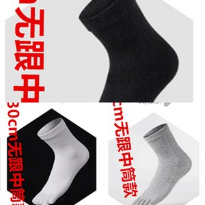 LkRvy Five Five-finger men's 44 size four-fin black five-finger sports toe middl men 44 code si ji mian black five-fingered sports toe socks