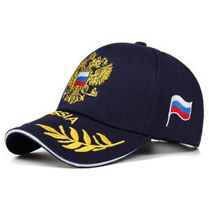 2019 new fashion RUSSIA embroidered baseball cap fashion outdoor visor hat men women casual hats adjustable %cotton sports caps