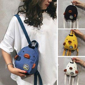 Nettes Mädchens gelbe Ente Mini-Rucksack Kleiner Reise-Schulter Crossbody-Tasche bestes Geschenk
