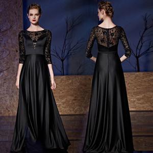 Vestidos inspirados celebridade 2019 vestido de noite Mulher Noble magro anfitrião Escola Mostrar Piano Comando vestido cheio Fundo saia longa