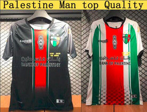 qualité Thai 2021 de football Jersey Palestine 2021 survetement le football maillot de football palestinien Domicile Extérieur football shirt taille S à 3XL