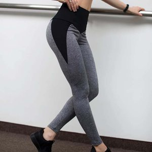Womens Seamless Fashion Sport Yoga Pants Brand Contrast Color Exercise Gym Workout Sportwear Running Top Athletic Trousers Hot New0.0