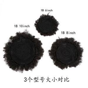 """Court 8"""" 15 couleurs synthétiques Afro Kinky cheveux bouclés Chignon pour les femmes noires"""