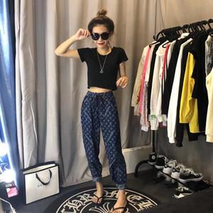 2020 neue Web-Berühmtheit gleiche wie das beliebte Logo volle Druck elastische Taillen Zugschnur Jeans gedruckt