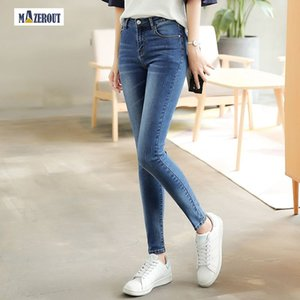 wholesale Women`s High Waist Blue Women Casual Fashion Stretch Skinny Denim Jean Pants Elastic Trousers Jeans Full Length