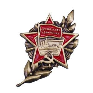 Октябрьская революция 1917 года Крейсер Аврора русский советский Pin Badge
