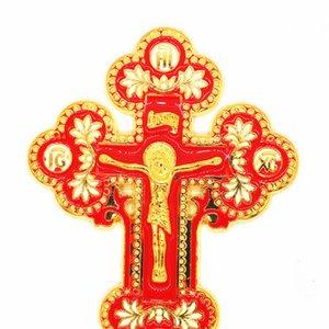 Jésus sur une croix orthodoxe Parti croix russe Autre fête Party Supplies Fournitures de fête jardin)