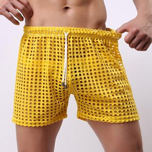 Men Boxers sexy mesh fishing net Boxers See Through Hollow out Drawstring shorts breathable Beach shorts Men's underwear