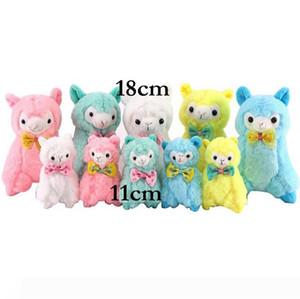 Rainbow Alpaca Doll 11cm 18cm Mud Horse Plush Toys Sheep Stuffed Dolls Soft Lama Party Favor OOA7418