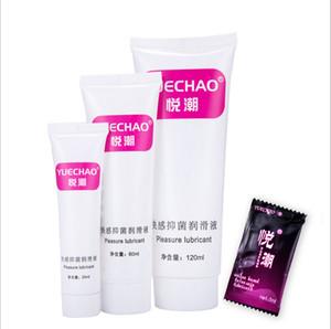 yuechao пол смазочное масло для массажа на водной основе смазки, мужской и женский смазки, Гей анальный Lubricant для секса
