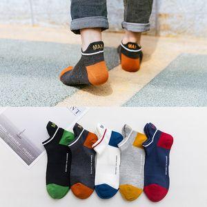 men's boat thin men's sports Boat Cotton socks low ears Embroidery Fashion Street 44cotton socks