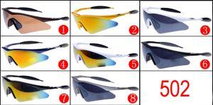 2017 beliebte Sonnenbrillen Brillen Großen Rahmen Sonnenbrille Marke Designer Sonnenbrillen für Männer und Frauen Billige Sonnenbrille 8 farben