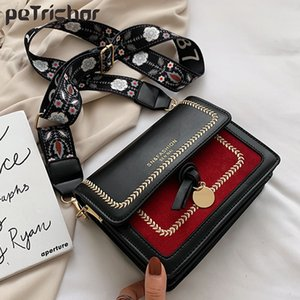 Petrichor Женщины сумки Мода PU кожа телефон мешки Малый Crossbody сумка Повседневная женская лоскут плечо сумка Женский Bolso