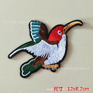 Giyim Saksağan Papağan Kuş Dekoratif Aplike Patch Kuşları Phoenix Bezi İşlemeli Yama Bezi Kalıbı Yüzlerce
