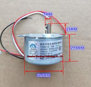 저잡음 직경 48.8mm50KTYZ 영구 자석 동시 모터 220V2.5RPM0.6W AC 모터~