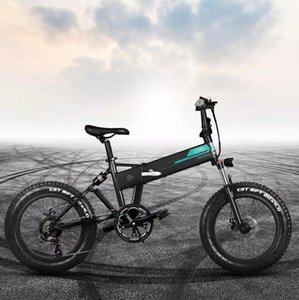 Off-road double shock absorption Fiido 250W 65km adult student scooter folding electric bicycle