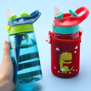 Little doll plastic water cup childrens water cup straw creative summer casual duck beaker
