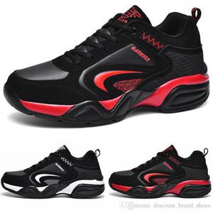 Drop shipping coussin noir gris blanc rouge lithe9 jeunes hommes femmes fille garçon unisexe Chaussures de course formateurs bas design coupé sport Sneaker