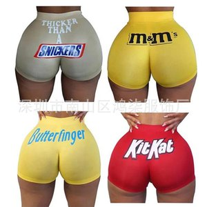2020 Women's Super shorts sexy buttocks 3D fashion positioning printing hot camouflage pants for women summer flower tight sport
