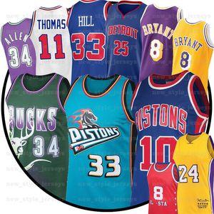 NCAA 25 Derrick DetroitPiston Rose Bryant Dennis Isiah 34 Ray Rodman Thomas Allen college Basketball Jersey