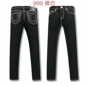 Freies Verschiffen HEISS Echte Männer Jeans Qualität Art und Weise Hosen Denim Designer Bootcut gerade Hosen tr Robin Jeans für Männer