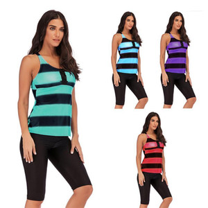 Gradient Color Skinny Sexy Ladies Bathing Suits Casual Womens Two Pieces Sets Striped Womens 2PCS Tankinis