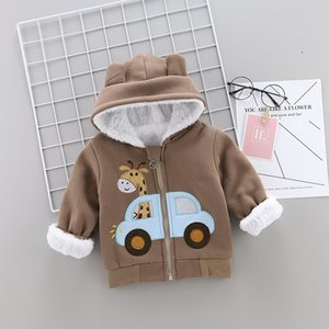 Korean-style Casual Fashion-Style Children Thick plus Velvet Men And Women Baby Autumn And Winter Warm Cotton-padded Clothes out