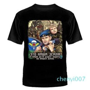 Tişört Erkekler Pamuk Vdv WDW Speznas Tişört Rus Ordusu Armée WDW Vdv Özel Kuvvetler Paraşütçü T Gömlek t01c07 mens
