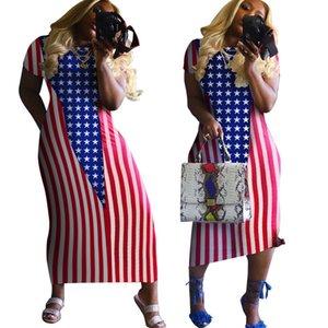 Лоскутные звезды и полосатых летних женщины дизайнер платье американского День независимости отдых Платье O шея с коротким рукав