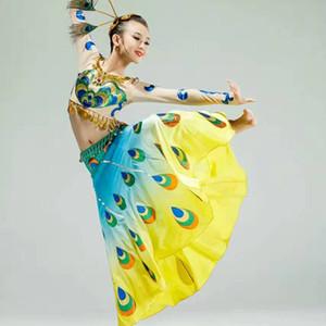 trajes de pavo real danza popular china etapa clásica del ventilador usan ropa de danza nacionales antigua Nacional de China FF1979