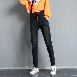 High Waist Plus Size Elastic Waist Harren Jeans for Women S M L XL 2XL 3XL 4XL 5XL