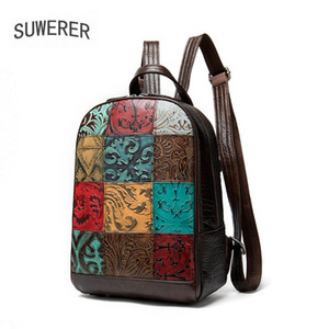 SUWERER Women Genuine Leather women backpack Real Cowhide Color stitching Women's leather backpack