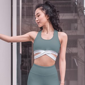 Branded 2020 Yoga Sports Underwear Female Beauty Back None Steel Ring Running Fitness Shockproof Sports Bra Yoga Vest