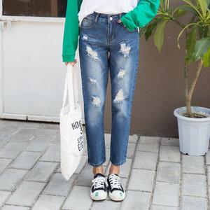 GUUZYUVIZ Ripped jeans para mujeres Casual Denim Harem Mujer Plus Tamaño Jeans azul de la mujer de cintura alta del estilo coreano Femme