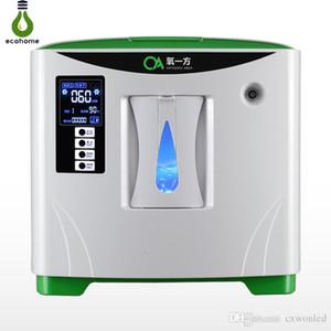 Oxygène Portable Concentrateur PSA oxygène Générateurs Purificateur d'air 90% de haute pureté 1-6L / min Débit de ménage Machine à oxygène pour les enfants