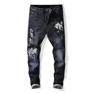 Fleurs Broderie Hommes Denim Jeans Ankle-Leansth Blanchi Plissé Droite Maigre Stretch Mâle Cowboy Mode Casual