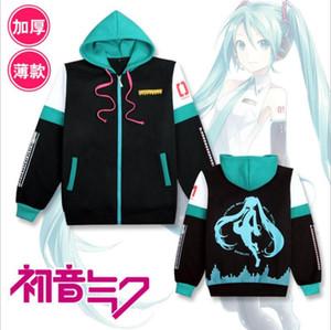 Automne et hiver coton à capuche en laine l'anime Hatsune Miku garçons et filles casual manches longues fermeture éclair Sweat manteau cosplay