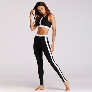 Weibliche Trainings-Yoga-Outfits Zweiteiler Schwarz Weiß Dual Color Splice Streifen Fitness Bras Weste feste Hose Sport-Trainingsnazug 55zc E19