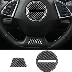 ABS Carbon Fiber Under Steering Wheel Cover Decorative Stickers For Chevrolet Camaro 2016+ Car Interior Accessories