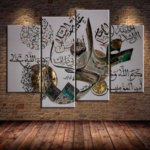 Ayatul Kürsi -23,4 adet Ev Dekorasyonu HD Baskılı Modern Sanat Tuval üzerine Boyama (Çerçevesiz / Çerçeveli)