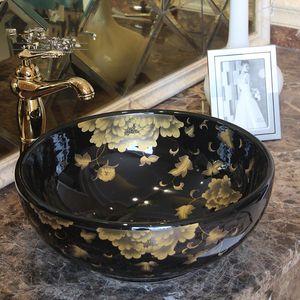 الصين اليدوية الاغتسال مغسلة حوض غسيل فن الخزف مكافحة الأعلى غسل حوض حمام الأحواض خمر بالوعة الغرور