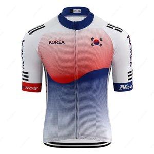 Лето 2020 новый pro Korea national team flag велоспорт Джерси мужчины дорожный велосипед одежда гоночная одежда горный велосипед Джерси