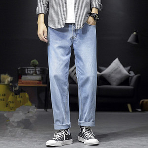 SHABIQI мужские стрейч джинсы летние мужские прямые хлопчатобумажные джинсовые брюки свободного покроя брюки новый бренд мужской одежды 28-38