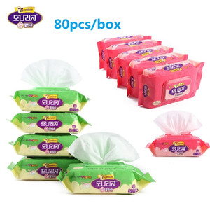 80 Blatt Baby Kind Wet Tissue Box Portable Wipes Box Plastikbaby-Kolben-Speichergewebe-Kasten-Halter Wipe