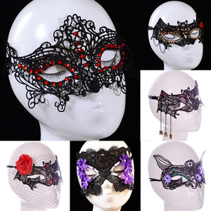Girls Lace Party Masks Newest Women Sexy Masquerade Mask Venetian Half Face Mask Christmas Cosplay Party Eye Masks WX-M09
