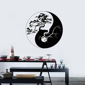Vinyl Wall Decal Yin Yang Zen Philosophy Tree Asian Wall Stickers Mural Living Room Bedroom Home Decorate Decals Wallpaper