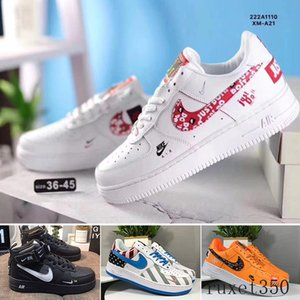 Fast Shipping Hot sale 2018 new style fly line Men Women High low lover Skateboard Shoes 1 One knit Eur size 40-45 mesh TJD1U