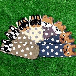 New Cartoon Spot Dog Socks Simpatici animaletti per bambini Calzini per bambini Regalo di Natale Nave da lancio 010079