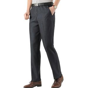 패션 순수한 컬러 레저 바지의 새로운 남자 가을 2020 높은 허리 깊은 프로필 바지